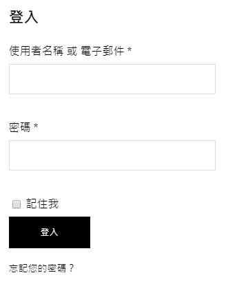 Hong Tour Taiwan轉跳至會員中心手機版