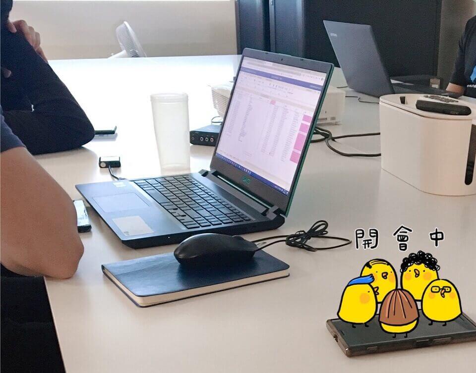 主上數位的技術部門會議時間