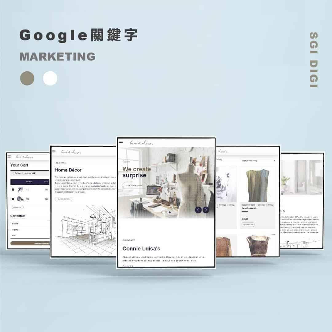Google關鍵字Ads SEO優化